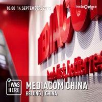 Photo taken at MEDIACOM China by Alex T. on 9/14/2013