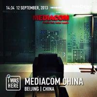 Photo taken at MEDIACOM China by Alex T. on 9/12/2013