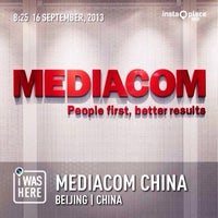 Photo taken at MEDIACOM China by Alex T. on 9/16/2013