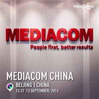 Photo taken at MEDIACOM China by Alex T. on 9/13/2013