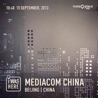 Photo taken at MEDIACOM China by Alex T. on 9/15/2013