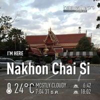 Photo taken at วัดศีรษะทอง (วัดพระราหู) Wat Sisa Thong by Krit P. on 12/31/2012