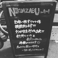 Photo taken at NIKU-AZABU in EBISU by Tomohiro O. on 11/19/2015