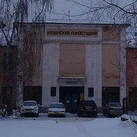 Photo taken at Казанская киностудия by Марат А. on 12/20/2013