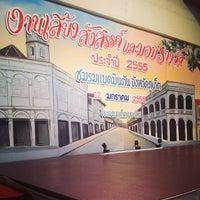 Photo taken at Phuket Merlin Hotel by Udon N. on 1/12/2013