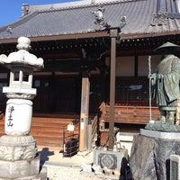 Photo taken at 阿弥陀寺 by mikuri3 on 11/16/2013