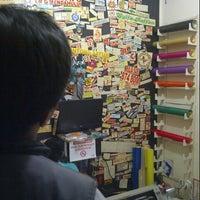 Photo taken at Haxs Cutting Sticker Depok (Bisa Order Satuan) by Ika P. on 10/30/2013