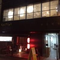Photo taken at ワーキングラウンジEDITORY 神保店 by Masahiro K. on 11/19/2015