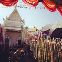 Photo taken at Wat Sanam Chai Rat Sattha Tham by Anchalee N. on 2/9/2014