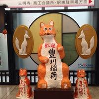 Photo taken at Toyokawa Station by H I. on 9/25/2013
