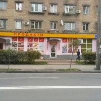 Photo taken at Кошик by Yaroslav M. on 9/30/2013
