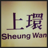 Photo taken at MTR Sheung Wan Station by Ilnur M. on 5/19/2013