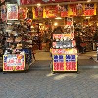 1/19/2013にGoki. U.がABC-MART 渋谷センター街店で撮った写真