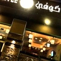 Photo taken at Hawaya Coffee by Hawaya C. on 12/1/2013