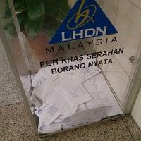 Photo taken at Lembaga Hasil Dalam Negeri by Raja Noor Adna A. on 4/30/2013