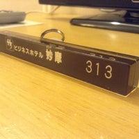10/31/2013にRyan D.がビジネスホテル妙摩で撮った写真