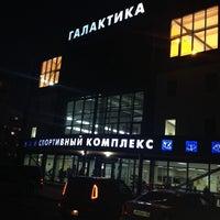 Photo taken at Спортивный комплекс Галактика by Evgeniya P. on 11/6/2014