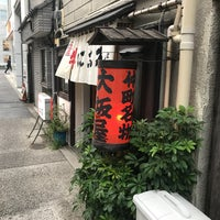 Photo taken at 大坂屋 by はおはお on 8/22/2017