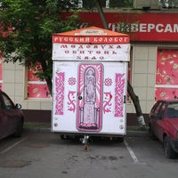 Photo taken at Пятёрочка by Gleb T. on 6/9/2014