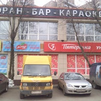 Photo taken at Пятёрочка by Gleb T. on 4/7/2014