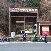 Photo taken at ヤビツ峠 by Masaki U. on 12/20/2012
