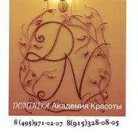 Photo taken at Академия Красоты Доминика by Velvet M. on 9/27/2013