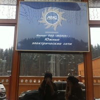 Photo taken at Южные Электрические Сети by Kristina K. on 1/13/2014
