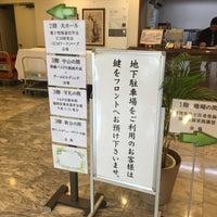 Photo taken at 沖縄県青年会館 by Tatsuya T. on 3/9/2018