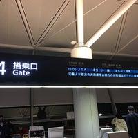 Photo taken at Gate 4 by Tatsuya T. on 2/25/2018