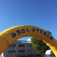 Photo taken at 宮城刑務所 by きょお on 10/31/2015
