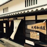 Photo taken at 大川珈琲屋 by 徘徊旅人  M. on 9/12/2015