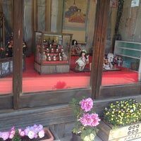 Photo taken at 高田金物店 by 徘徊旅人  M. on 5/5/2013
