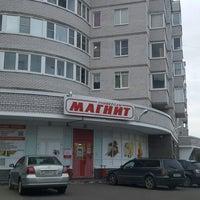 Photo taken at Магнит на набережной by Katarina E. on 9/9/2017