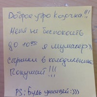 "Photo taken at Транспортная компания ""Ювента"" by Валерия . on 6/4/2014"