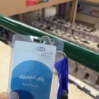 Photo taken at المتوسطة الثالثة للبنات by Ruaa A. on 2/15/2014