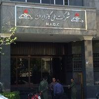 Photo taken at شركت ملي گاز ايران by Khosrow M. on 4/15/2014