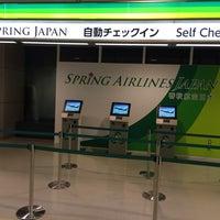 Photo taken at 成田国際空港 春秋航空日本 自動チェックインカウンター by mimizun💮 on 7/31/2014