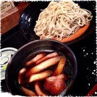 Photo taken at みさ穂 by Yasuyo S. on 1/8/2014