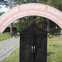 Photo taken at Парк «Сосны» by Мила С. on 8/28/2018