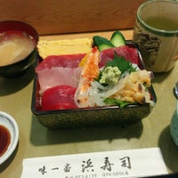 Photo taken at 浜寿司 by Kenta S. on 4/26/2015