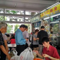 Photo taken at Day Night Fried Kway Teow by Ben N. on 2/16/2016