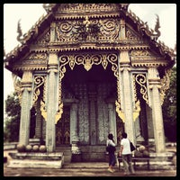 Photo taken at วัดวังอ้ายเนื้อ by Anya S. on 8/6/2012