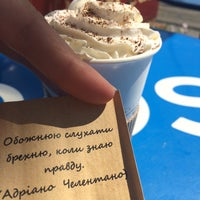 Снимок сделан в Coffee M'Cafe пользователем Галина С. 8/7/2015