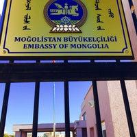 Photo taken at Mongolia Embassy / Mogolistan Buyukelciligi by Tanfer D. on 11/4/2015