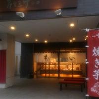 Photo taken at 四谷 十三里屋 本店 by Tac S. on 11/2/2013