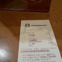 Photo taken at Starbucks by Kouju T. on 2/21/2014