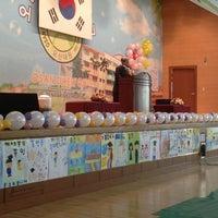 Photo taken at 오산대원초등학교 by Kim J. on 2/15/2013