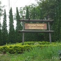 Photo taken at Krisdadoi Resort Chiang Mai by Lek p. on 7/17/2015