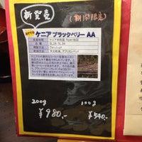 Photo taken at 川崎珈琲商会 by Takashi N. on 6/21/2014