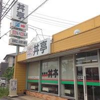Photo taken at 丼亭 by torishin on 4/30/2013